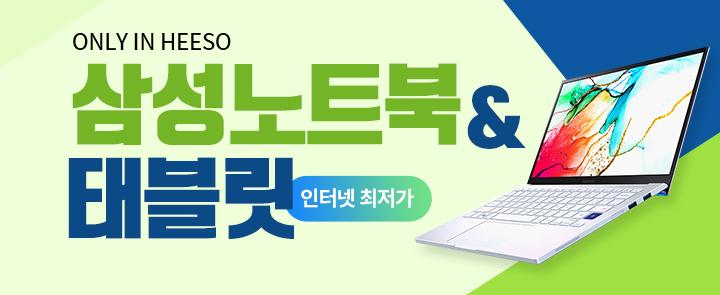 노트북 2차 판매