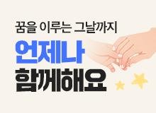 희소식 5월호