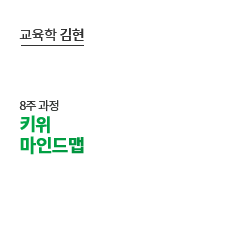 14회 문제 제공&12회 채점<br>1회 개별 첨삭 제공